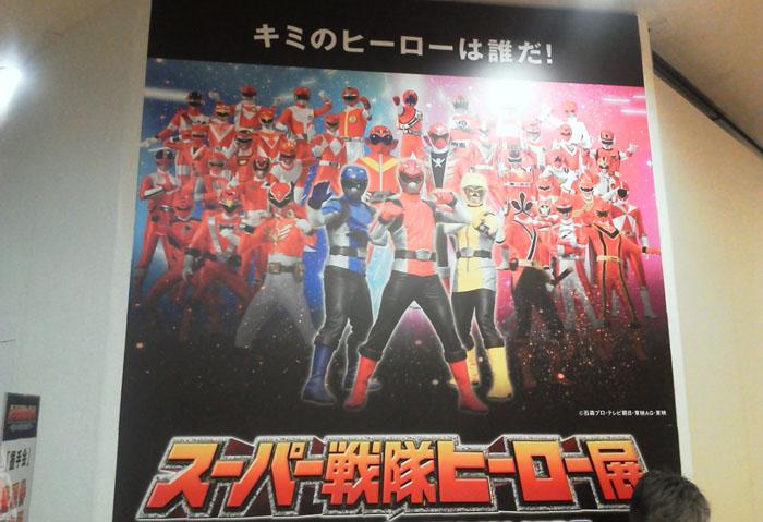 三越 スーパー戦隊ヒーロー展行ってきました。