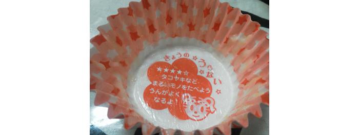 アクリフーズ:くまちゃんシリーズセット