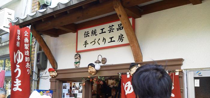 人形町HAPPY ハロウィンラリー2012 行ってきました!