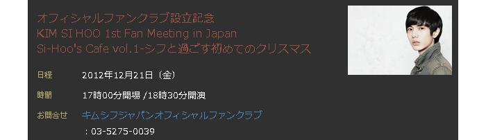 KIM SI HOO 1st Fan Meeting in Japan