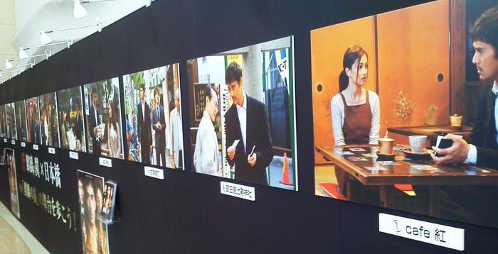 """日本橋かるた""""ほ"""":コレド日本橋&映画「新参者 麒麟の翼」"""