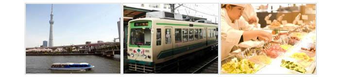 【人気!】『日本橋川クルーズ&都電でめぐる東京下町名所』