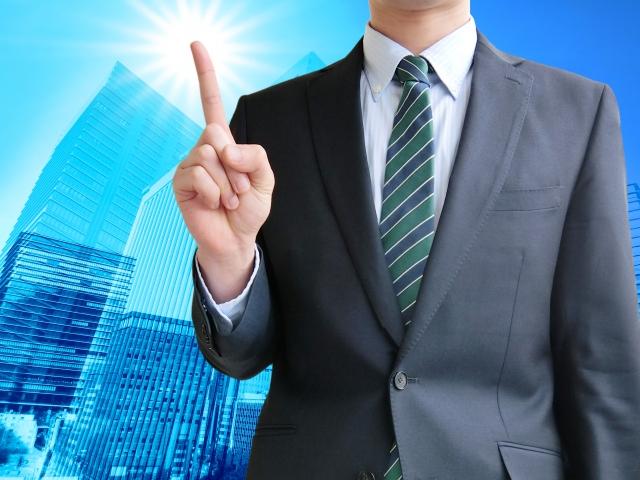不動産の売却は不動産会社選びがポイント