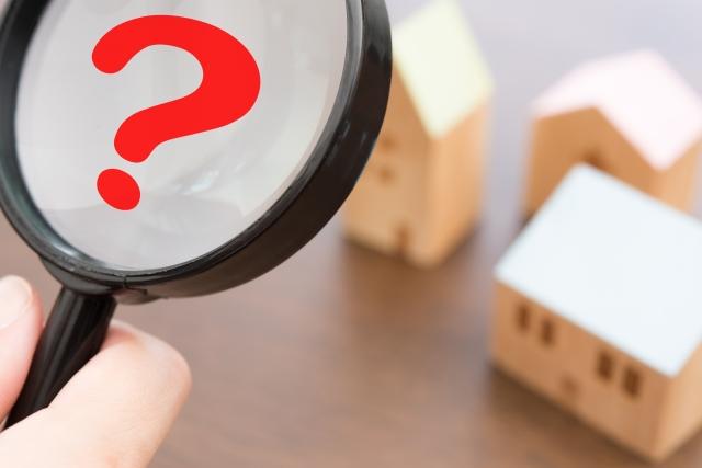 不動産会社選びで一括査定を使うメリット