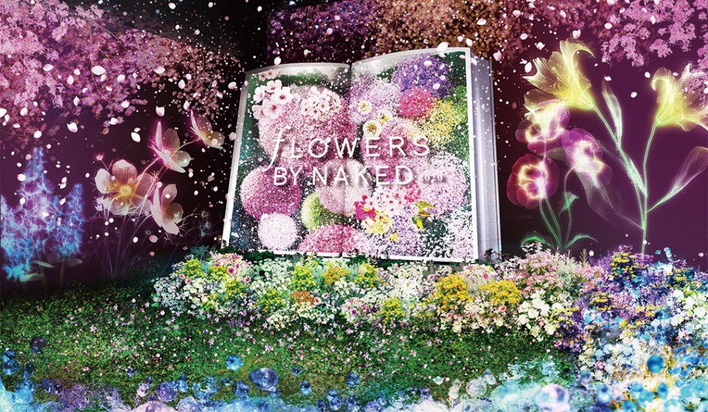 雪が降る冬の世界に、春を告げる蝶が舞うとページがめくられ世界は冬から春へと移り変わり、満開の桜と共にFLOWERS BY NAKEDのストーリーへ