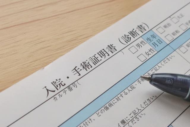 日本橋 生命保険会社