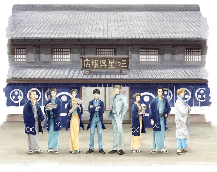 日本橋舞台のマンガ「日に流れて橋に行く」×「誠品生活日本橋」
