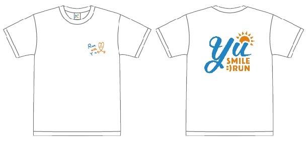 ■ 中村優とはしろう!オフィシャルTシャツ